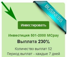 money center программа