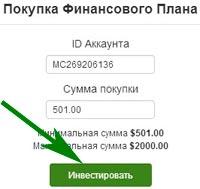 money center cc отзывы