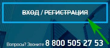 логотип registraciya