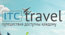 itc travel biz