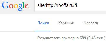 индексация в Гугле