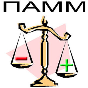Как выбрать ПАММ-счет для инвестирования