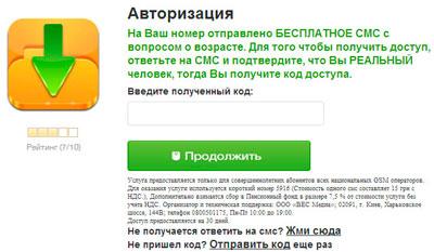 392bc8bf735f Мошенничество в интернете. 14 способов развода и защита от них ...