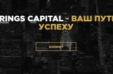 Barings-capital — обзор и отзывы
