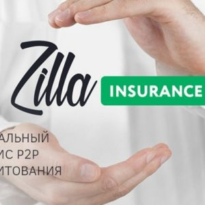 Zilla credit — отзывы и мой вклад 500$