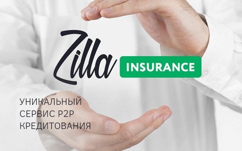 zilla credit отзывы