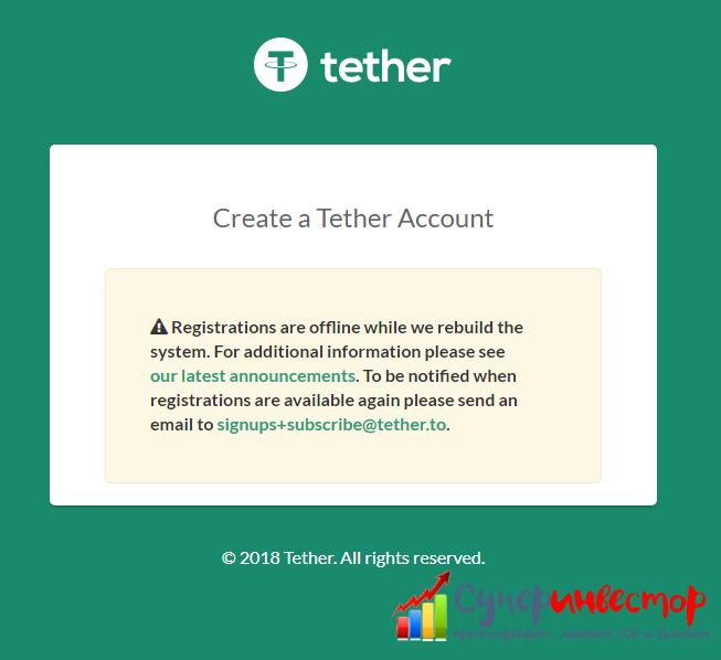 Что такое криптовалюта tether (USDT): обзор, курс, капитализация