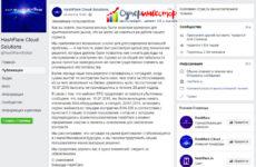 Hashflare: добыча BTC продолжает оставаться невыгодной