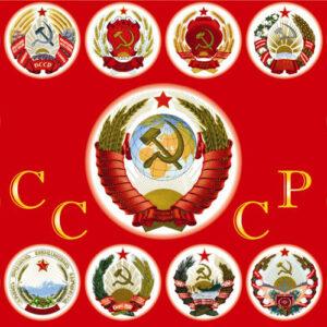 Back to СССР? Я — за.