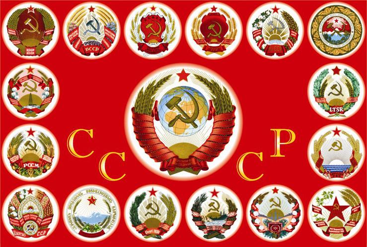 Back to СССР? Я - за. 2