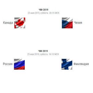 Россия Финляндия счет 0:1
