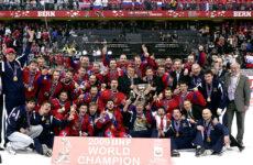 Финал ЧМ по хоккею 2019