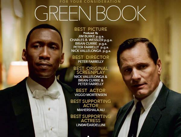 Зеленая книга скачать торрент