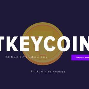 Tkeycoin. Новости и курс. Развод и скам