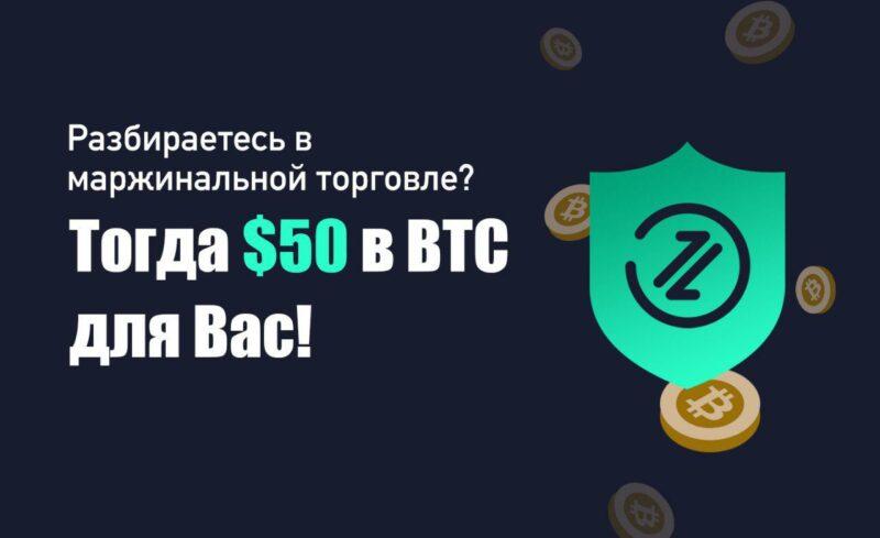 Партнерская программа BitForex
