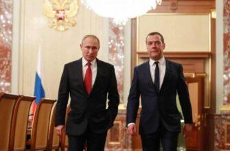 Отставка Правительства Дмитрия Медведева