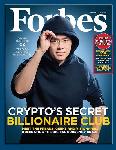 Чанпэн Чжао, основатель биржи Binance (Бинанс)