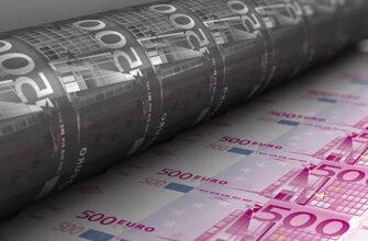 прогноз курса евро на январь 2020 года