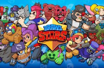Все персонажи и герои Браво Старс (Brawl Stars)