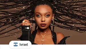 Все участники Евровидения 2020: Израиль Eden Alene