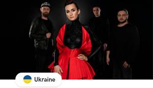 Все участники Евровидения 2020: Украина Go_A