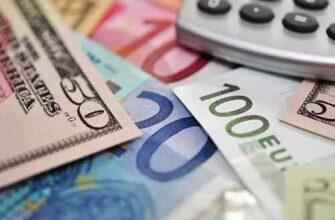 курс валют банковские вклады