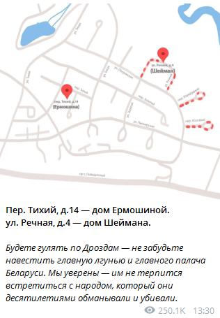 """Про """"Марш Героев"""" 13 сентября 2020 года в Минске (обновляется)"""