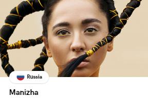 Евровидение 2021 Россия