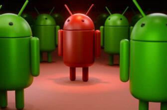 на android смартфонах закрываются и вылетают приложения